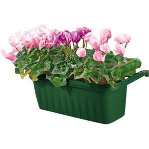 adjustable rail planter - Wayfair Hot Tub