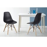 Khanh Side Dining Chair (Set of 2) by Brayden Studio®