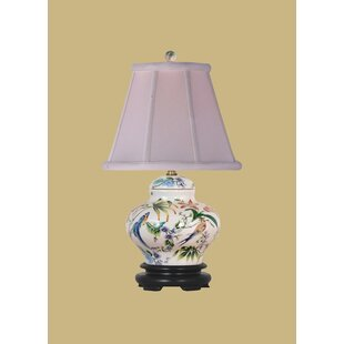 Singletary 16.5 Table Lamp