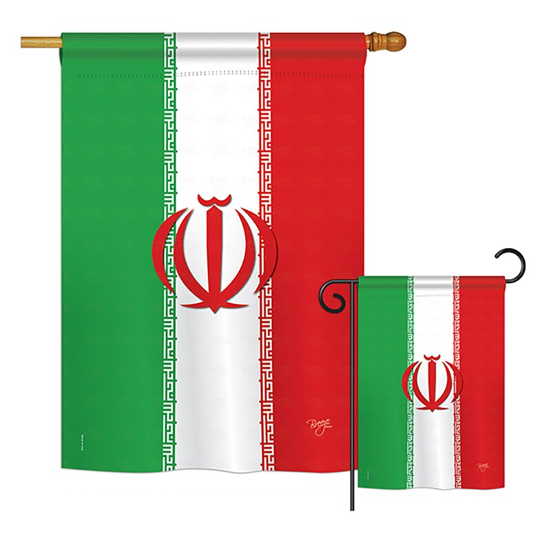 Breeze Decor 2 Piece Iran Of The World Nationality Impressions Decorative Vertical 2 Sided Polyester Flag Set Wayfair