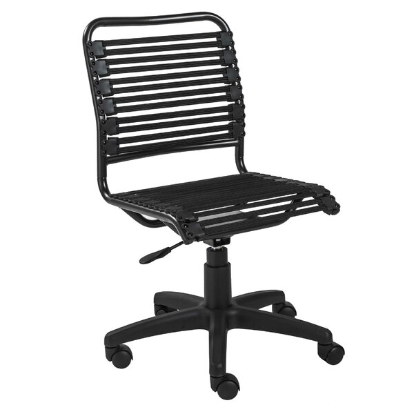 Low Back Office Chair Wayfair