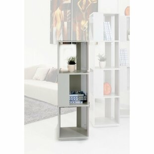 Clower Cube Bookcase