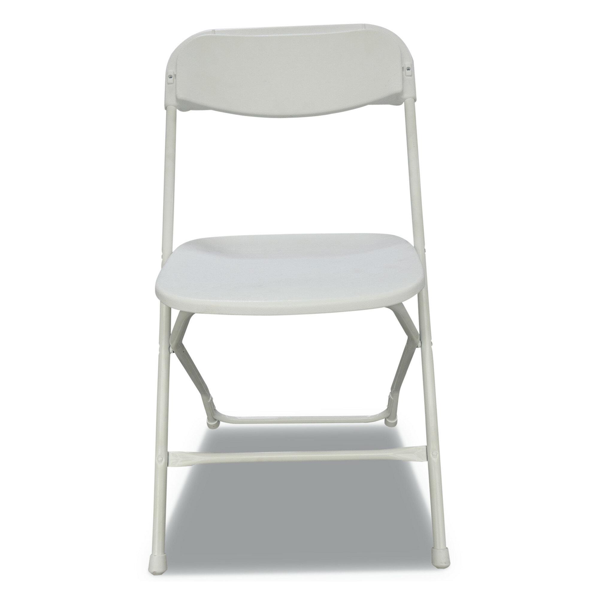 Prime Economy Resin Folding Chair Theyellowbook Wood Chair Design Ideas Theyellowbookinfo