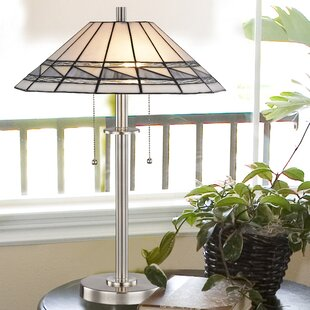 Gaige 23.25 Table Lamp