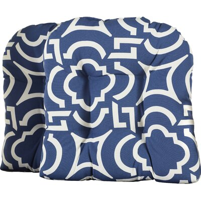 Carmody Indoor/Outdoor Seat Cushion