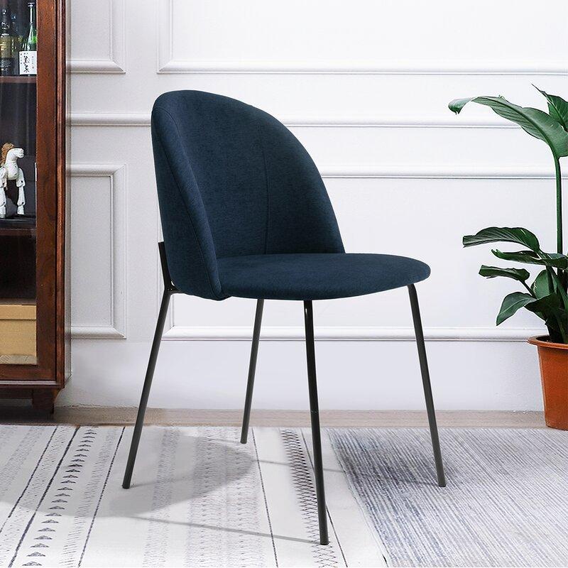 Cloyd Upholstered Side Chair Reviews Allmodern