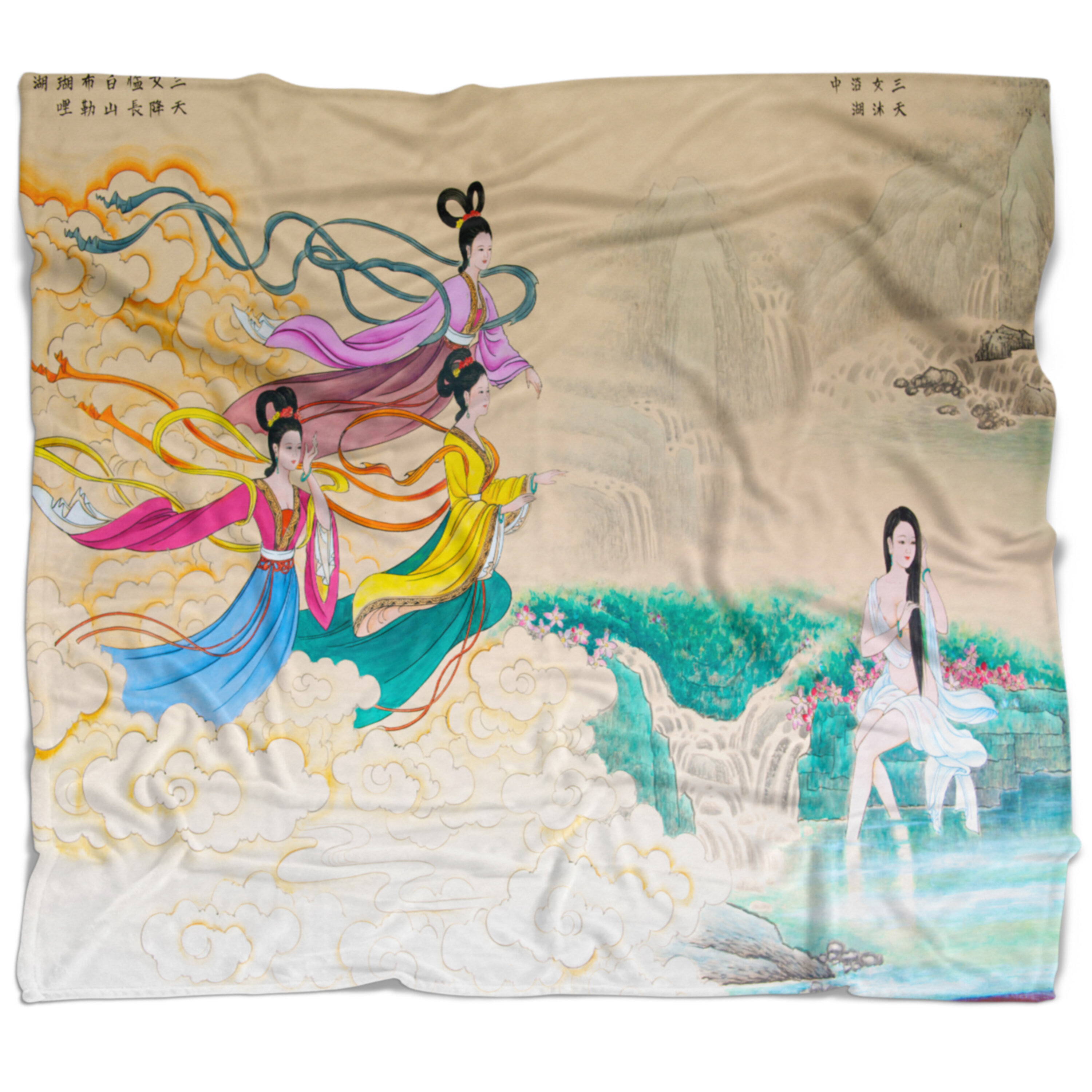 East Urban Home Abstract Classical Chinese Painting Blanket Wayfair