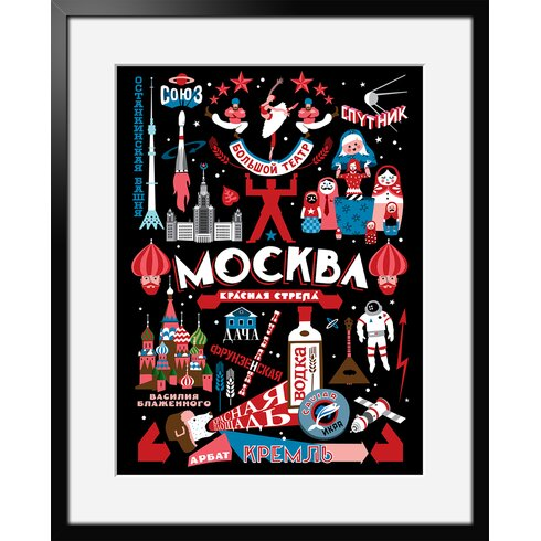 Icon's Moscou by Aksel Framed Vintage Advertisement