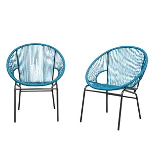 Repass Papasan Chair (Set of 2) by Varick Gallery