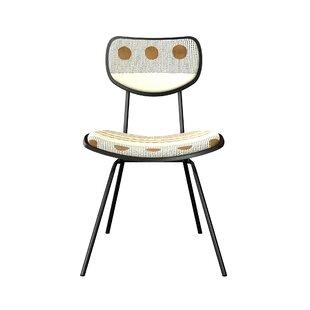 Ivy Bronx Cernobbio Upholstered Dining Chair