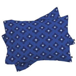 Zoe Wodarz Ikat Pillowcase (Set of 2)