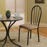 Homole Dining Chair (Set of 2) by World Menagerie