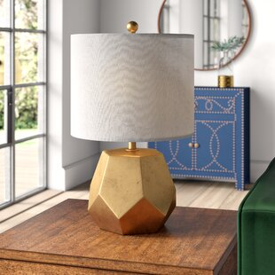 Broderick 21.5 Table Lamp