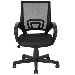 Holtzman Mesh Task Chair