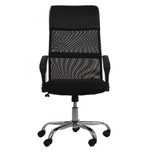 Como Office High Back Mesh Desk Chair ...