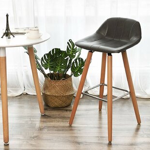 Vallee 27.5 Bar Stool (Set of 2) by Wrought Studio