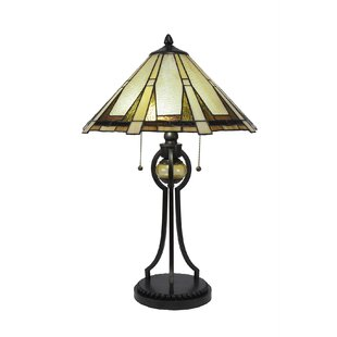 Ratchford 23.5 Table Lamp