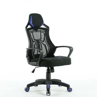 Semple Task Chair