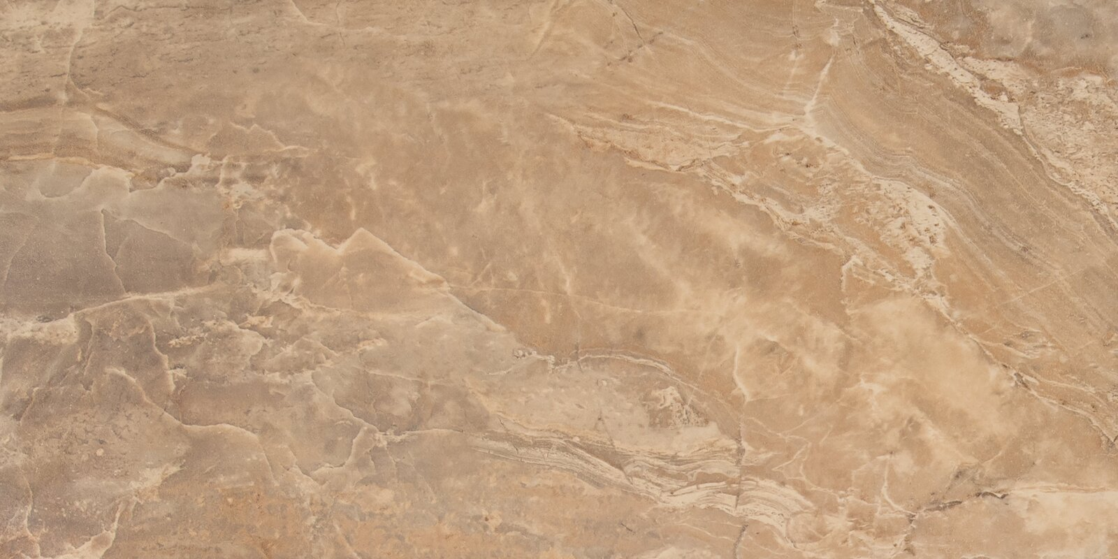 Msi onyx noche 12 x 24 porcelain field tile in brown reviews onyx noche 12 x 24 porcelain field tile dailygadgetfo Image collections