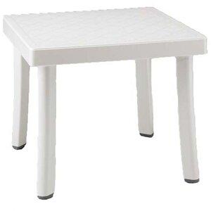 Rodi Side Table