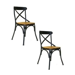 Dylan Side Chair (Set of 2) by Pangea Home