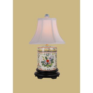 Parham 16.5 Table Lamp