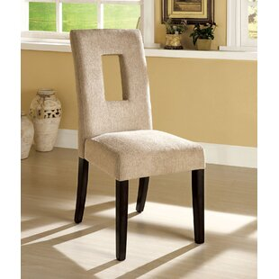 Almond Upholstered Dining Chair (Set of 2) Bloomsbury Market