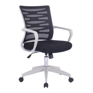 Acotas Mesh Desk Chair By Mercury Row