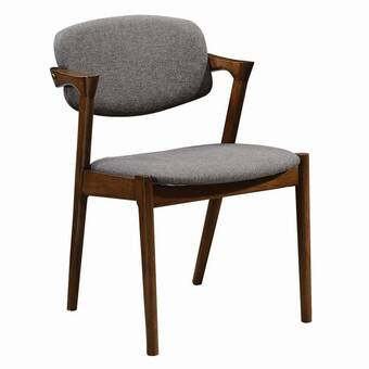 Brayden Studio Macbean Parsons Chair Wayfair