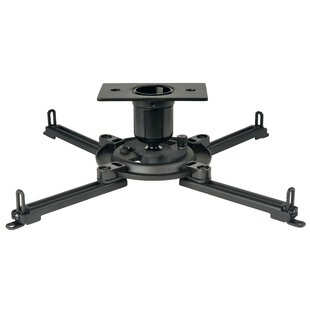 Compare prices Vector Pro Universal Spider Projector Mount By Peerless-AV