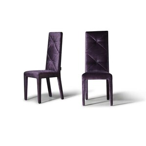 Flitwick Side Chair (Set of 2) by Mercer41