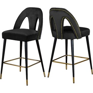 Street Velvet 28 Stool (Set of 2) Everly Quinn