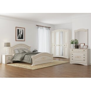 Cormiers Queen Platform Configurable Bedroom Set by August Grove