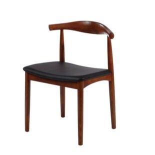 Kesgrave Upholstered Dining Chair (Set of..