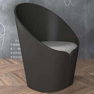 Brayden Studio Kleopatra Butterfly Fiber Glass Petal Lounge Chair