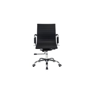 Minoris Ribbed Conference Chair