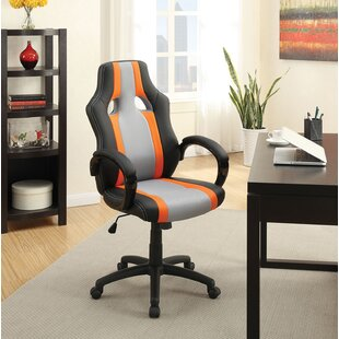Samella Gaming Chair