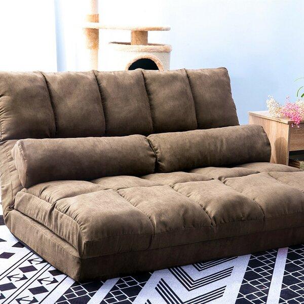 Latitude Run Andaiye Double Chaise Lounge Wayfair