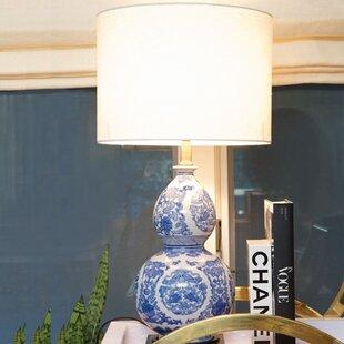 Ginger Jar 20 Table Lamp