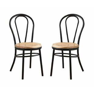Gracie Oaks Chapa Round Dining Chair (Set..