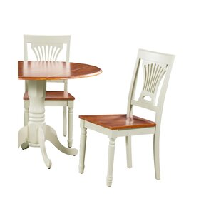 Inwood Solid Wood Dining Chair Set of 4 by Darby Home Co