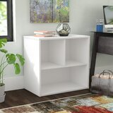 Bookcase 30 Inches High | Wayfair