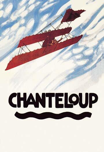 Buyenlarge Biplane Executes A Loop By Axel Nygaard Vintage Advertisement Wayfair