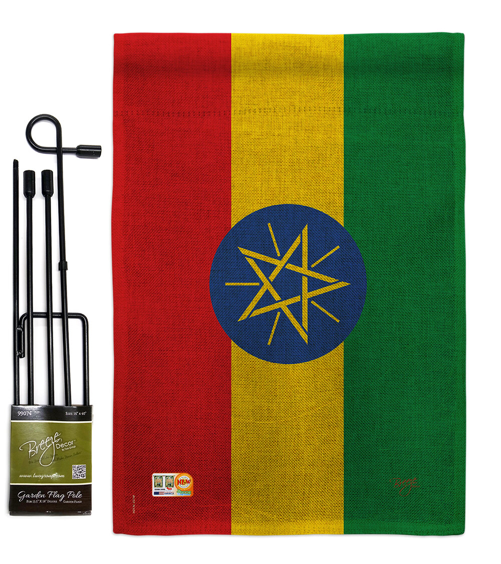 Breeze Decor Ethiopia The World Nationality Impressions 2 Sided Polyester 19 X 13 In Flag Set Wayfair