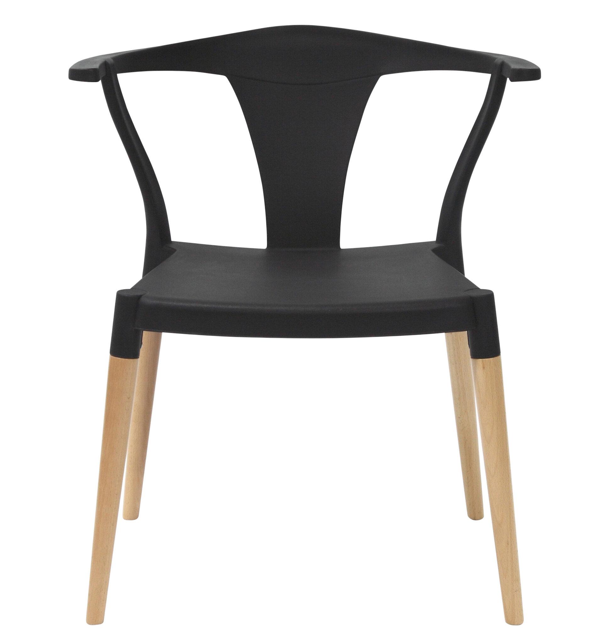Emodern decor icon dining chair reviews wayfair