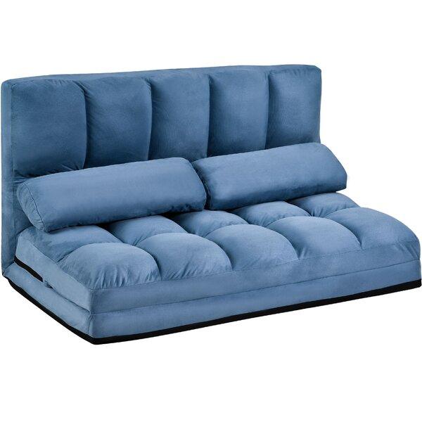 Double Chaise Lounger Wayfair