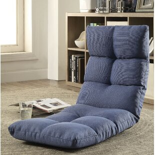 Enthusiastic Game Chair by Ebern Designs