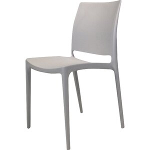 Mira Side Chair (Set of 4)