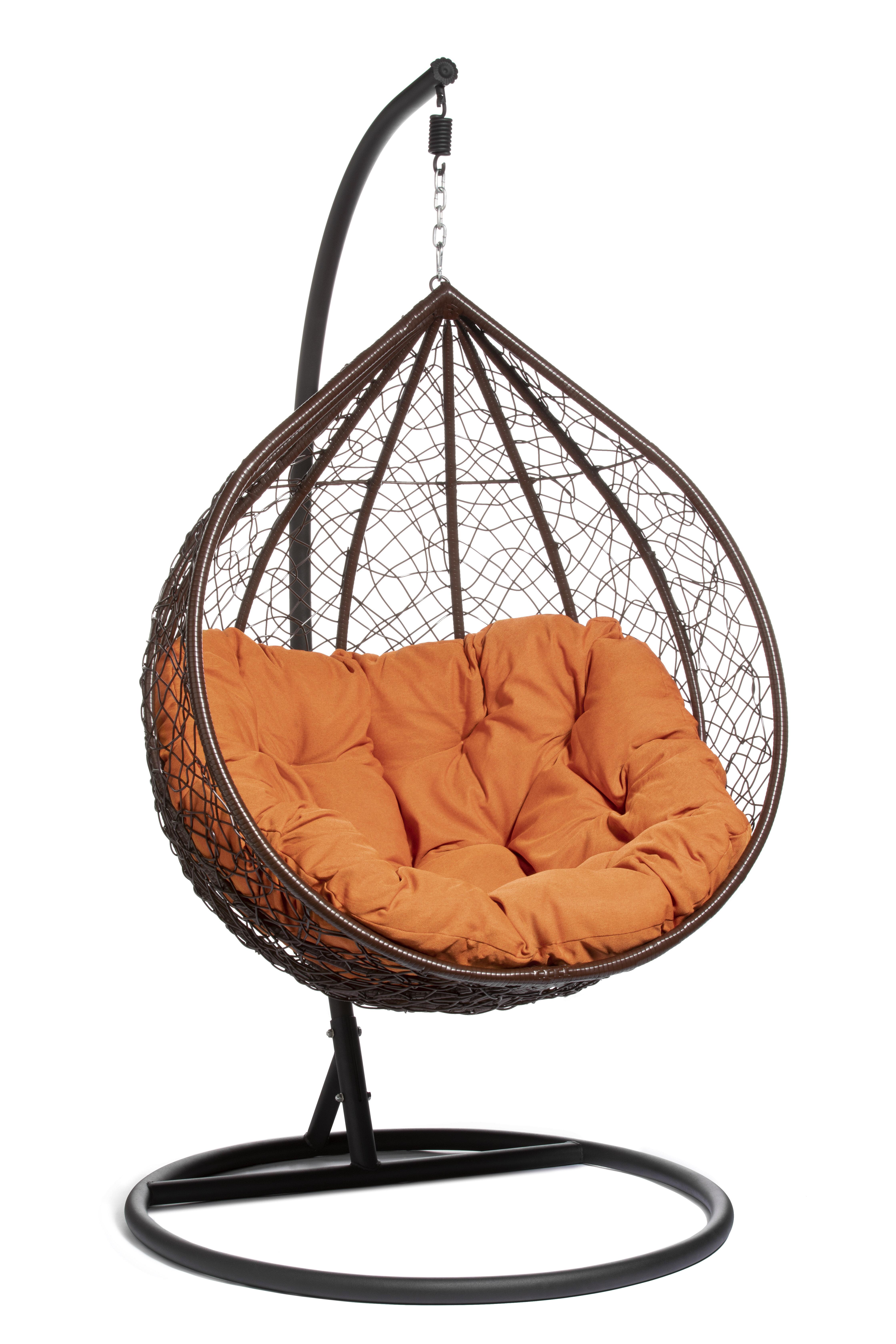 Brayden Studio Yorba Hanging Swing Chair With Stand Reviews Wayfair