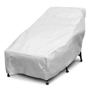 DuPont? Tyvek? Wide Chaise Cover